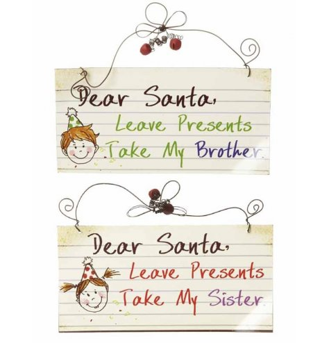 Humorous Brother and Sister metal Christmas signs with a hand drawn and hand written finish.