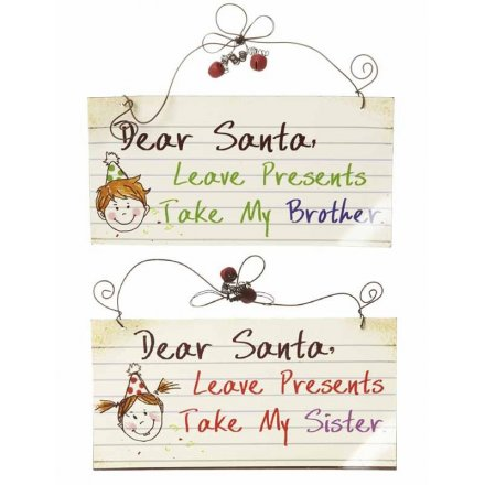 Dear Santa Take Brother / Sister Signs 2a