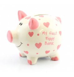 Small My First Piggy Bank