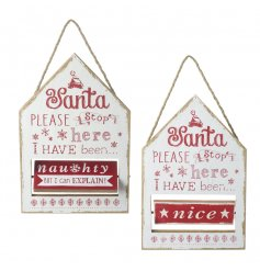 Wooden christmas plaque with rotating feature