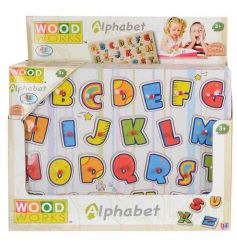 An interactive educational wooden puzzle. Helping little ones to learn the alphabet.