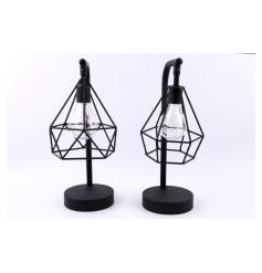 An assortment of 2 geometric side lamps. A stylish lighting solution for the home.