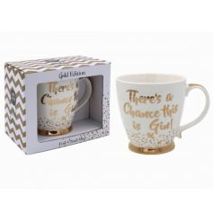 A fun and fabulous ceramic mug with matching gift box. A wonderful gift item for gin lovers.