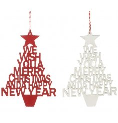 An assortment of 2 Merry Xmas & Happy New Year Hanging Decoration