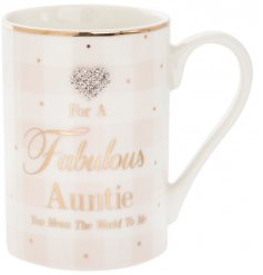 A pretty pink and gold sentiment Auntie mug with a sparkling gem.