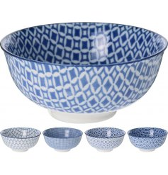 This stylish new line of assorted kitchenware will be sure to bring a classic luxury twist to any home.