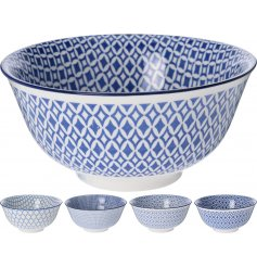 This stylish new line of assorted kitchenware will be sure to bring a classic luxury twist to any home