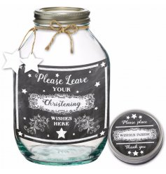 A christening wishes jar