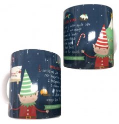 A china mug with mulled wine recipe & Santa's elves