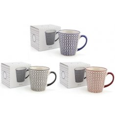 This chic and modern inspired assortment of china mugs will look perfect in any kitchen decor