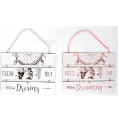 Add a sweet dream theme to your home spaces with these beautifully finished hanging wooden plaques