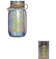 Project a beautiful warm glow into any home space with this magically worded LED glass jar