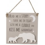 A charmingly sentimental inspired hanging wooden plaque with an added woodland bear decal