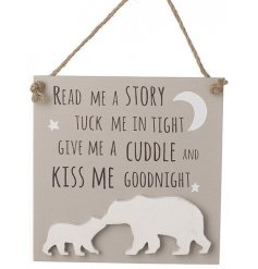 An adorable little hanging wooden plaque, perfectly suitable for any babies bedroom