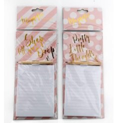 Bring a sweet treat touch to your memo writing and note taking with these Pink and Gold themed magnetic memo pads