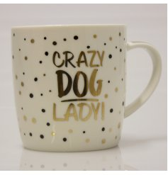 A stylish fine china mug set with a golden script quote and added bubble effect decal