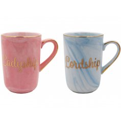 Bring an On-trend touch to any home interior or kitchen space with this sleek set of Marble Effect mugs