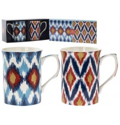 A stylishly colourful set of Fine China Mugs, complete with a matching gift box