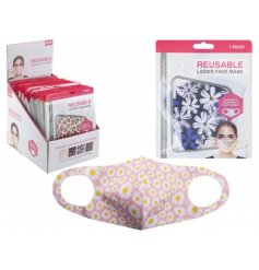 Perfect for anyone when going out and about, an assortment of comfortable to wear stretchable face masks with delicate