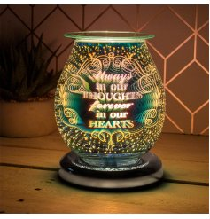 a Glass LED Aroma Lamp with a sweetly scripted text decal finish